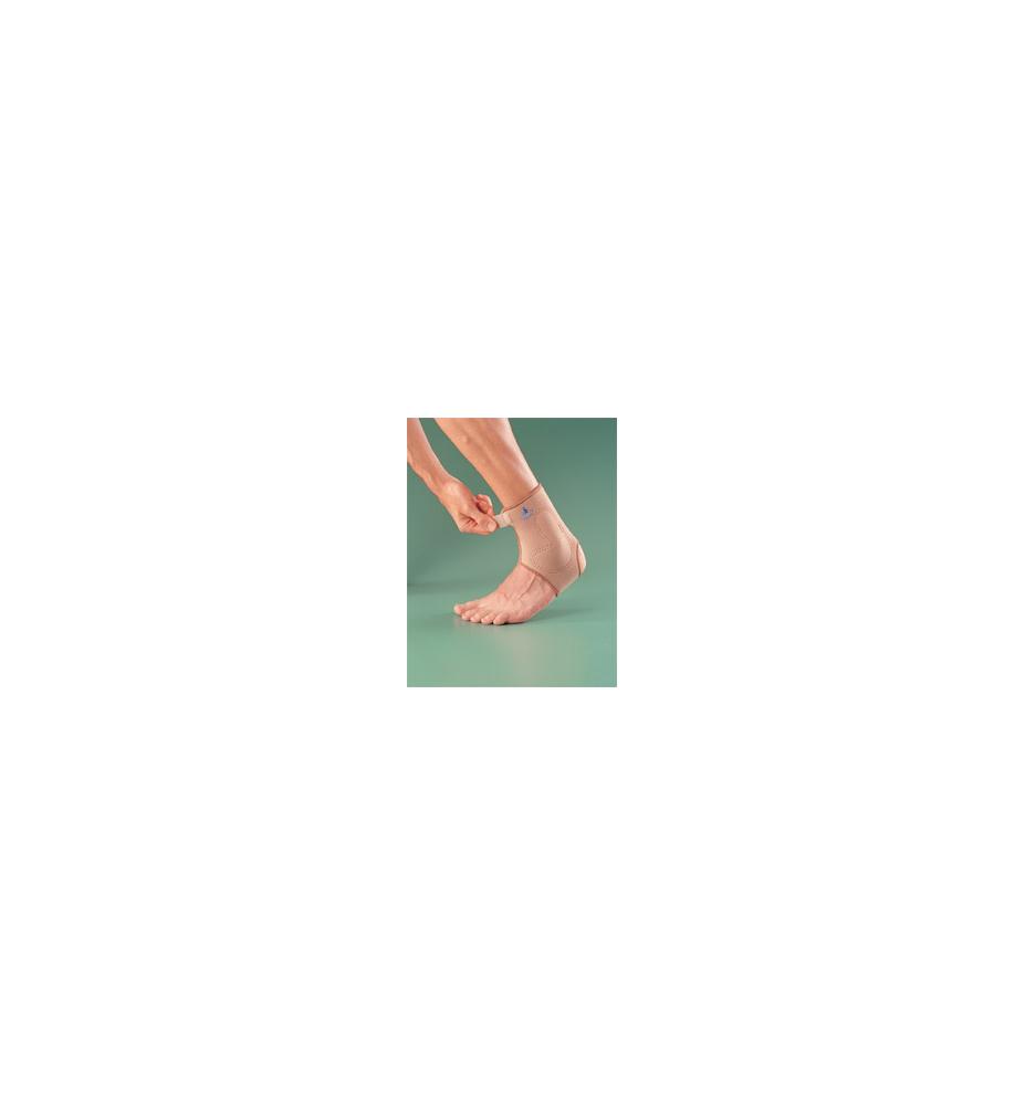 http://iatrikipyli.gr/46-thickbox_default/ιπ903-επιστραγαλιδα-με-επιθεμα-σιλικονησ.jpg