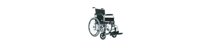 Αναπηρικά Αμαξίδια Aλουμινίου| Ιατρική Πύλη Χαλανδρίου